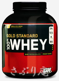 Optimum 100% Whey Gold Standard Protein 5LB