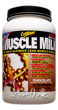 CYTOSPORT Muscle Milk 2.48LB(1120g) 4本セット