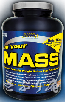 MHP Up Your Mass 5LB(2270g)