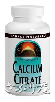 Source Naturals Calcium Citrate 1000mg 180Tabs ソースナチュラル社 カルシウム・シトレイト